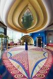 Hotel Burj Al Arab - interior foto de stock royalty free
