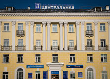 Hotel Central Royalty Free Stock Photography