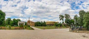 Free Hotel Complex Monarkh In Svyatogorsk, Ukraine Stock Photos - 209955363