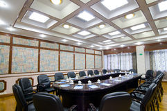 Hotel conference room Photo. In the hotel conference room Royalty Free Stock Photos