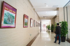 The hotel corridor landscape Royalty Free Stock Photo