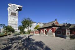Hotel da plaza de Beijing Pangu no parque olímpico Fotografia de Stock Royalty Free