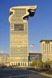 Hotel da plaza de Beijing Pangu no parque olímpico Imagem de Stock Royalty Free