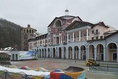 Hotel da plaza de Gorki em mais baixo Gorod - a estância turística e o jogo da todo-estação dividem 540 medidores acima do nível  Imagem de Stock Royalty Free