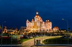 Hotel de Bogatyr Foto de Stock Royalty Free