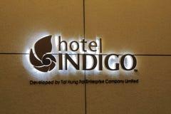 Hotel de cinco estrellas Hong Kong del añil del hotel Imágenes de archivo libres de regalías