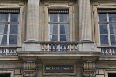 Hotel de Coislin, Paris France, at 4 de la concorde, 8th dist.,  is where 'Treaties of Friendship, Commerce and Alliance' were sig Stock Image