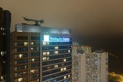 Hotel de Holiday Inn en Hong Kong Imágenes de archivo libres de regalías