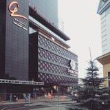 Hotel de la ciudad Imagenes de archivo