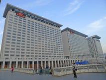 Hotel de la estrella de Pekín Pangu 7 Imagenes de archivo