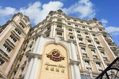 Hotel de Legendale, Pekín, China Fotos de archivo