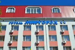 Hotel de Mirgorod en el centro turístico ucraniano famoso Myrhorod de la salud en Myrgorod, Ucrania, imagenes de archivo