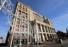 Hotel de quatro estações no quadrado famoso de Manezhnaya perto do Kremlin em Moscou, Rússia foto de stock royalty free