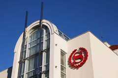 Hotel de Sheraton Imagens de Stock