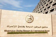Hotel de Sheraton em Doha, Qatar imagens de stock royalty free