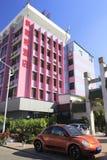 Hotel de Singapur Imagenes de archivo