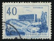 Hotel de Titograd fotografia de stock royalty free