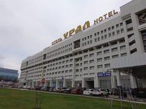 Hotel de Ural fotografía de archivo libre de regalías