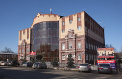 Hotel del calipso in Ramenskoe Immagini Stock Libere da Diritti