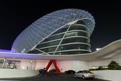 Hotel del puerto deportivo de Yas, Abu Dhabi Foto de archivo libre de regalías