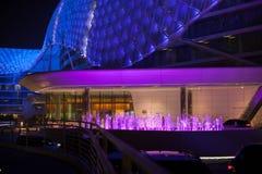 Hotel del puerto deportivo de YAS, Abu Dhabi Imagen de archivo libre de regalías