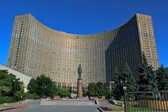 Hotel dell'universo Immagine Stock Libera da Diritti