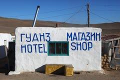 Hotel della Mongolia Fotografie Stock