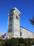 Hotel della plaza di Pechino Pangu, costruzione dell'IBM Immagine Stock