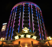 Hotel di Lisbona a Macau Fotografia Stock Libera da Diritti