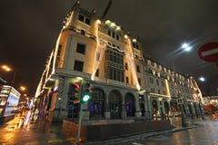 Hotel di Matropol a Mosca di notte Immagine Stock