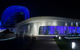 Hotel do porto de YAS, Abu Dhabi Fotografia de Stock Royalty Free
