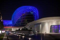 Hotel do porto de YAS, Abu Dhabi Fotos de Stock