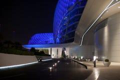 Hotel do porto de YAS, Abu Dhabi Imagens de Stock