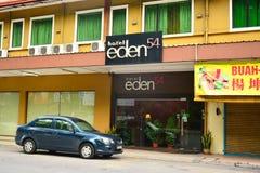 Hotel Eden 54 Facade in Kota Kinabalu, Malaysia. Kota Kinabalu, MY - JUNE 19: Hotel Eden 54 facade in Jalan Gaya, Kota Kinabalu on June 19, 2016. Hotel Eden 54 Royalty Free Stock Photo