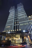 Hotel en la noche, Pekín, China de Sofitel Imagen de archivo