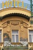 Hotel entrance - 2 Royalty Free Stock Photos