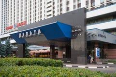 Hotel entry Royalty Free Stock Photo