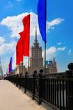 Hotel famoso Ucrania Radisson del rascacielos del ` s de Stalin real - Mosc fotografía de archivo