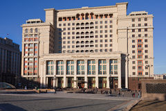 Hotel Four seasons (former hotel Moskva) Moscow Royalty Free Stock Image
