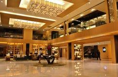 Hotel Foyer Royalty Free Stock Photography