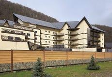 Hotel in Gorky Gorod resort Royalty Free Stock Images