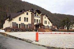 Hotel in Gorky Gorod resort Stock Photos