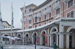 Hotel grande de Gorky em Gorod superior - a estância turística 960 da todo-estação mede acima do nível do mar Imagens de Stock Royalty Free