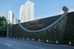 Hotel grandi del punto di centro Immagini Stock Libere da Diritti