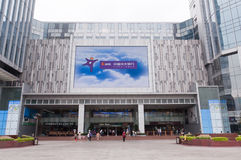 hotel in guangzhou Royalty Free Stock Images