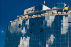 Hotel Hyatt Regency Fotografia Stock Libera da Diritti
