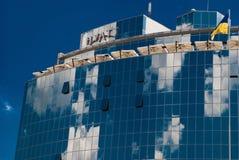 Hotel Hyatt Regency Royalty Free Stock Photo