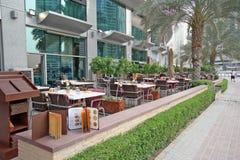Hotel i Miramin restauracja Dubaj Obraz Royalty Free