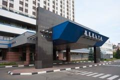 Hotel Izmailovo entry Royalty Free Stock Photography