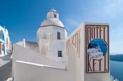 Hotel Keti, Santorini Stockbilder